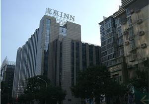 北京INN